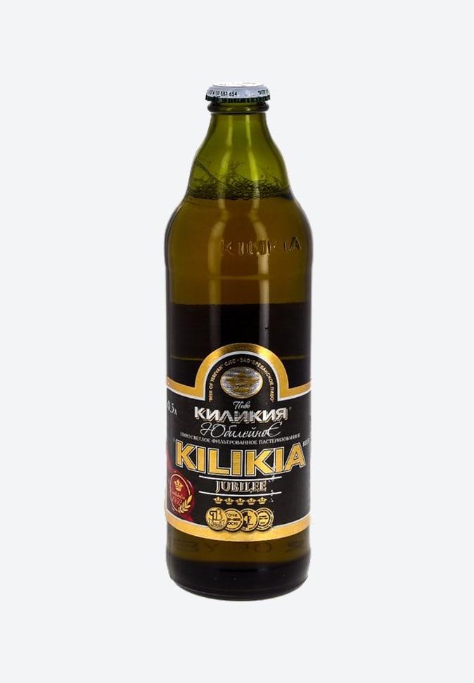Киликия Юбилейное