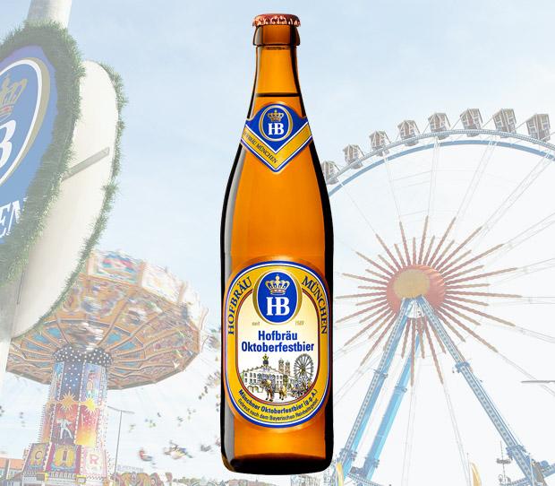 Пиво Хофброй Октоберфест