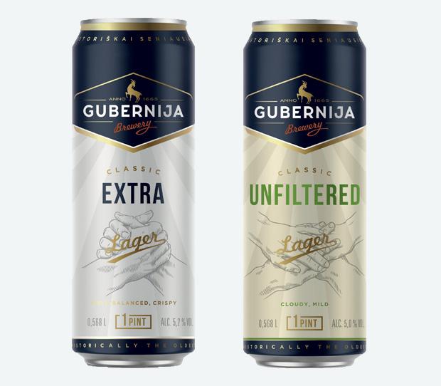 Пиво Губерния (новинки)