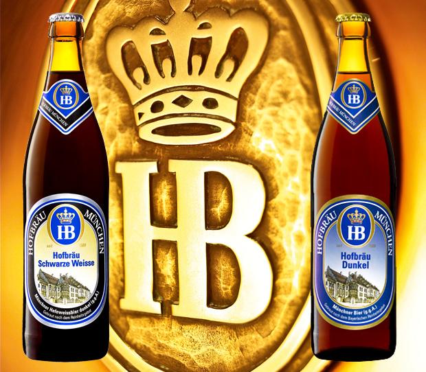 темное пиво Hofbrau